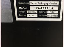 آلات تغليف shrink wrap