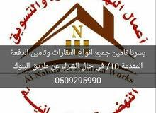Villa for sale with 1 rooms - Abha city Al Muruj