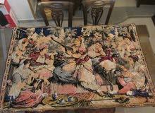 Carpets - Curtain - Antiques