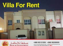 400 sqm Unfurnished Villa for rent in Muscat