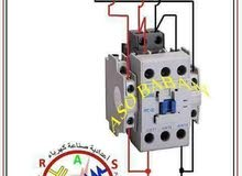 مهندس سوري  للكهرباء  المنزلية والصناعية