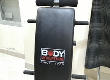 only 3 month used fitness Body