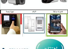 New  Security Cameras up for sale in Kuwait City