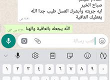 """عسل غذاء وشفاء """"عسل سدر اصلي مضمون """" للطلب0563600661"""