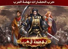 بطاقة شحن لعبة نهضة العرب