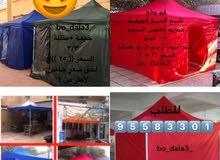 للبيع الخيمة الذكية سهل التركيب والتنقل