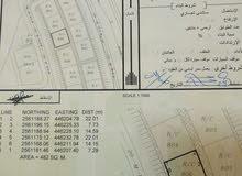 للبيع أرض سكني تجاري في عبري منطقة تنعم