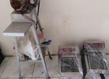 ماكينة فلافل + مقلى كهربائي