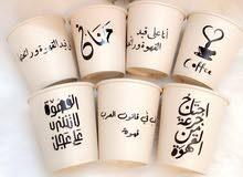 السلام وعليكم نحن موسسه بحر للدعايه والاعلان