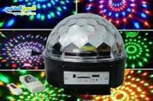 الكرة المضيئة الكريستالية للحفلات و المناسبات