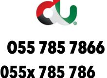 number for sale 0557857866