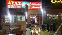 Ayaz Restaurent & Kitchen
