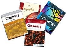 معلم كيمياء (جامعي/ثانوي وطني و دولي AS & A)