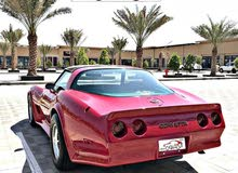 For sale 1980 Red Corvette