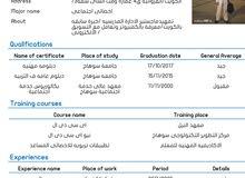 شاب مصرى /يبحث عن عمل