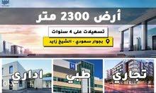 شركه محمد مجدي للتسوق العقاري
