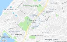 ارض للبيع في بنغازي