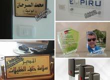 sain home &office
