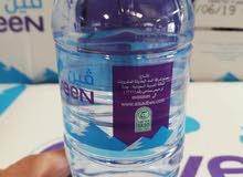 مياه فين مياه فو