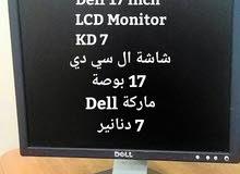 للبيع شاشات كمبيوتر مستعملة حجم 17 بوصة ال سي دي