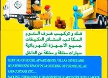 low price house office Villa store shop restaurant salon apartment shifting