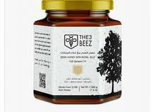 عسل السدر الصافي مخلوط مع غذاء الملكات