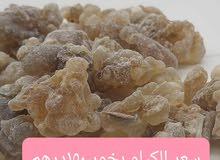 لبان عماني اصلي