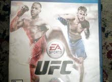 UFC (Free Delivery)
