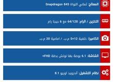 سلام عليكم عندي شاومي بكوفون F1 فيه شقوق بسيطه