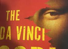 the da Vinci code and all of Dan brown's books
