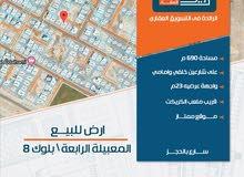 المعبيييله بلوووك8//شارعين امامي وخلفي//واجهه عرضيييه 23م//