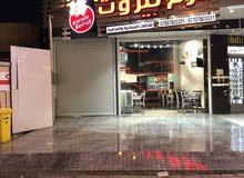 محل الايجار في الحارثية شارع دمشق مقابل  المخابرات