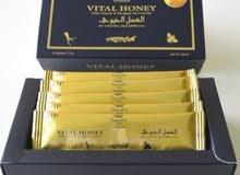 العسل الحيوي الماليزي