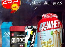 2lbs Ps Whey, Best Glutamine and Amino Core Offer!
