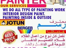 Painting Services In House,Villa,Apartments,In Side & Out Side Normal & Designs