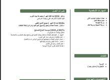سعودية ابحث عن عمل اداري