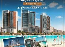 شقة فاخرة للبيع في دبي