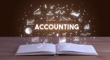 مدرس محاسبه في شمال الرياض.