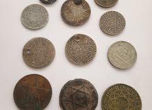 عملات نقدية قديمه للبيع