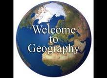 تدريس خصوصي مجاني تجريبي شهر واحد جغرافيا