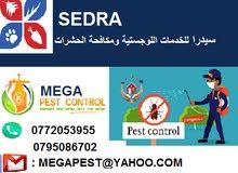 سيدرا للخدمات اللوجستية ومكافحة الحشرات / تنظيف المنازل