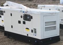 مولدات كهرباء 45و60كيلو فولت