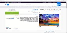 شاشة ال جي سمارت 43 بوصة جديدة استخدام اسبوع للبيع لاعلى سومة واتساب 0537749030 بجميع اغراضها