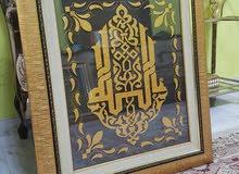 لوحات فنية بالنقش على الزجاج حسب الطلب