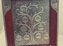 family tree  شجرة العائلة شغل يدوي