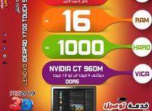 للبرامج الهندسيه LENOVO  Y700 TOUCH ,CORE I7 4720 HQ رمات 16 جيجا NVIDIA GT 960M DDR5