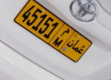 رقم للبيع45151 M بسعر مناسب