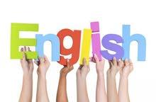 مدرس لغة انجليزية تأسيس ومتابعة