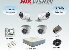 كاميرات مراقبة نوع هايكفجن الاقليه
