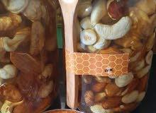 عسل بالمكسرات أو مكسرات بالعسل 30دينار بنغازي
